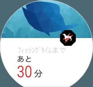 CasioWSDF10_03