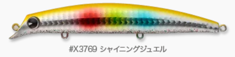 sasuke 120裂波(サスケ 120 レッパ)