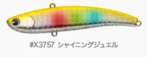 koume 80 heavy (コウメ 80 ヘビー)