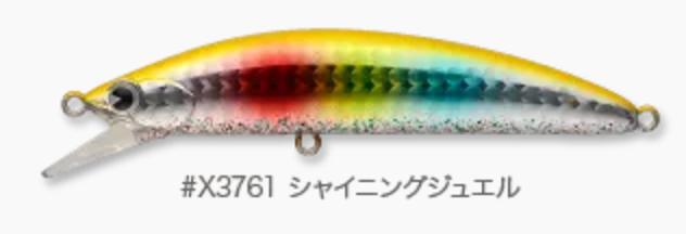 魚道Heavy Surfer 90(ギョドウ ヘビーサーファー90)