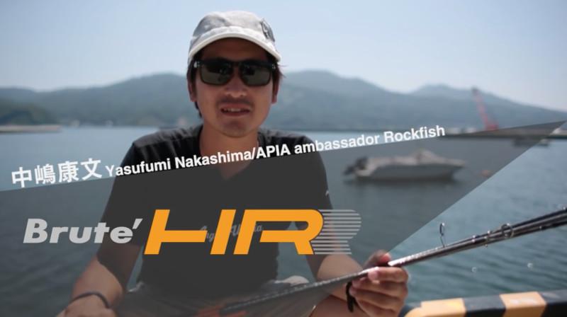 ロックフィッシュ用ロッド「アピア ブルートHRシリーズ」