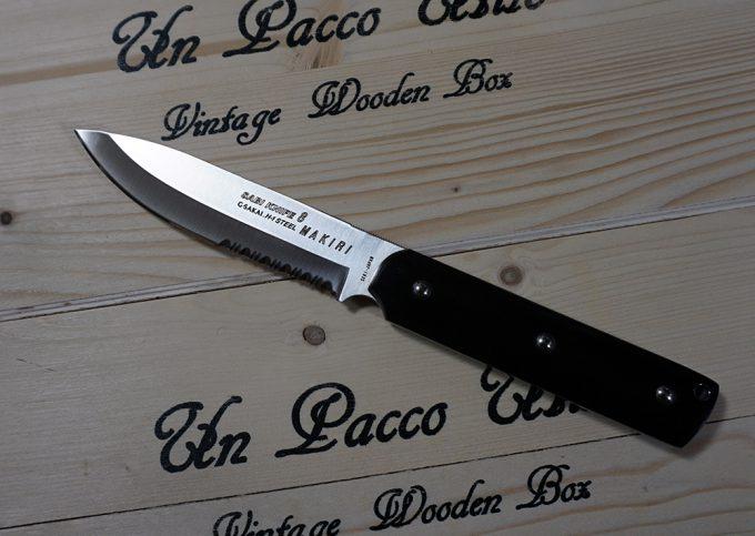 フィッシュナイフ:マキリ