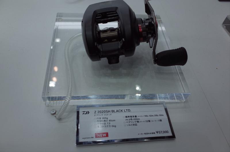 ダイワZ2020 ブラック LTD(リミテッド)
