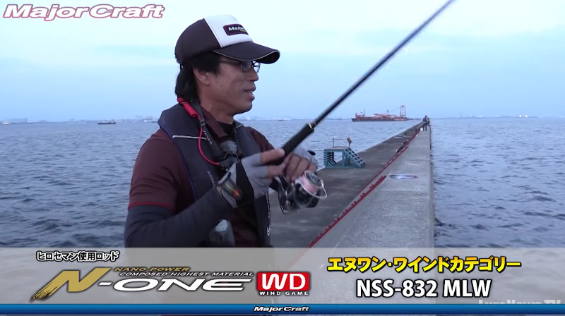 メジャークラフト ワインド用ロッド「N-one NSS-832-MLW」