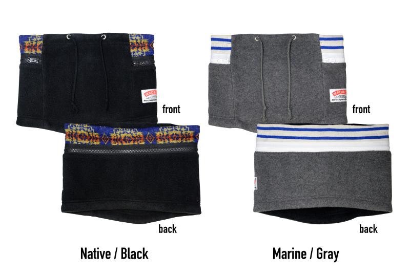 ポケットウォーマーのデザイン2種