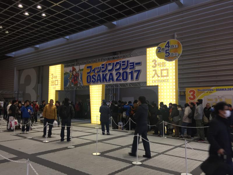 フィッシングショー大阪2017に行ってきました