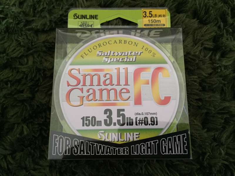ライトゲーム用フロロカーボンライン