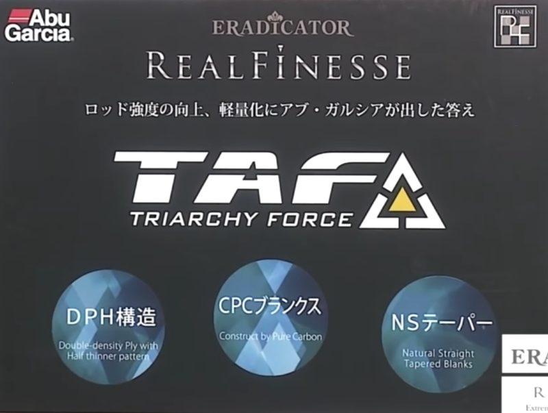 TAF製法による新ブランク