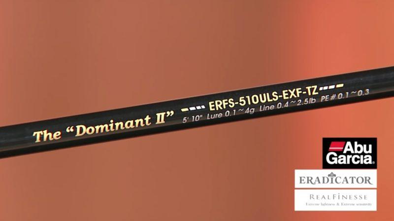 エラディケーターリアルフィネスの最軽量モデル「Dominant Ⅱ」