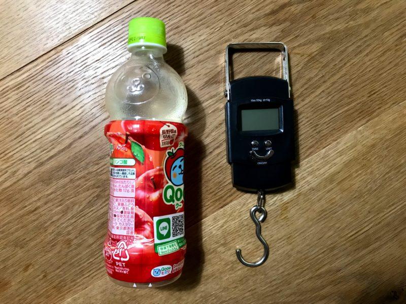対比:ペットボトル