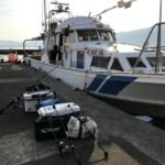 遊漁船「ワープゾーン」
