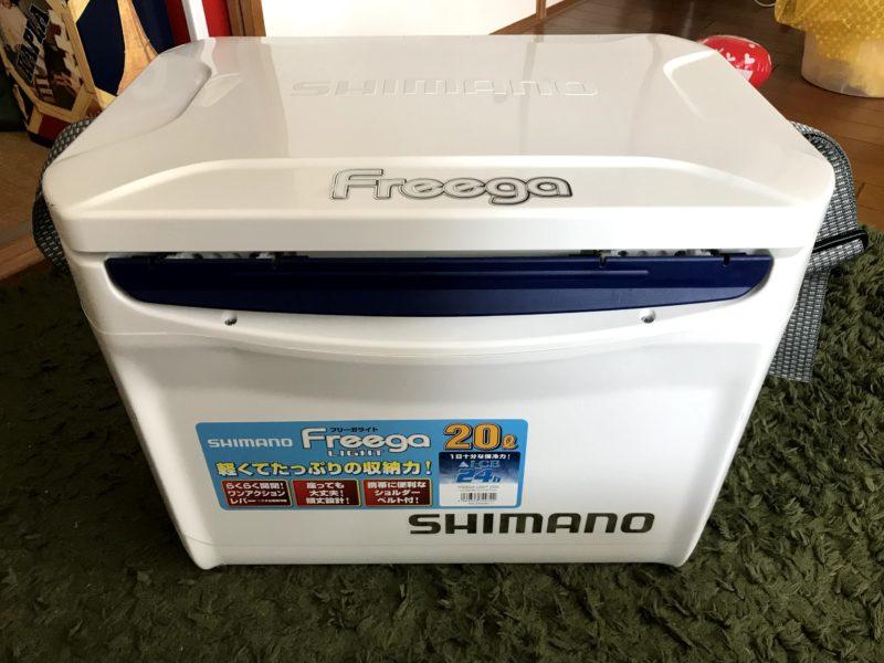 フリーガー20L