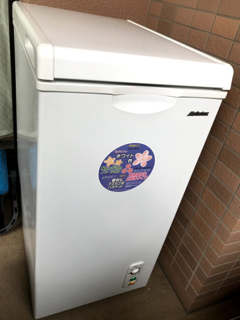 小型冷凍庫(ストッカー)