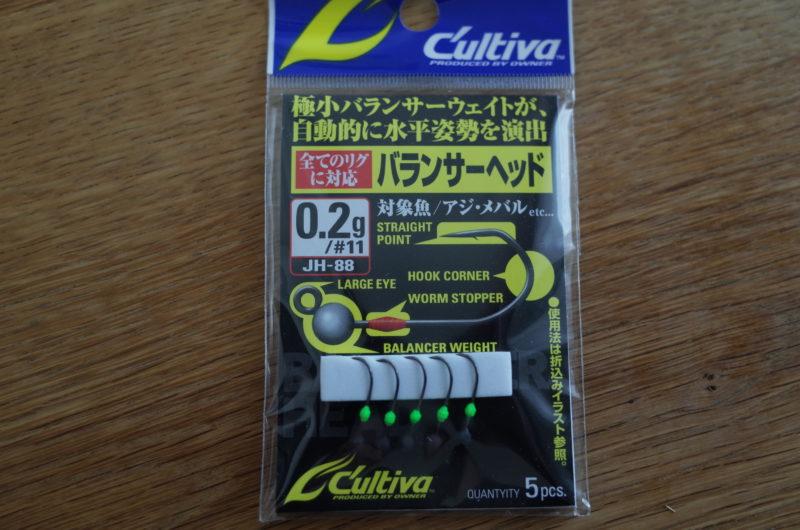 カルティバ:バランサーヘッド