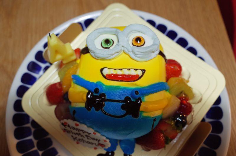 ミニオンのケーキ