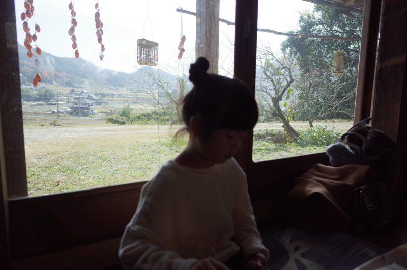 窓の外はのどかな風景