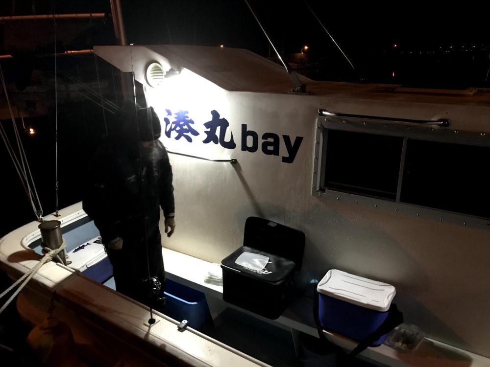 湊丸bay