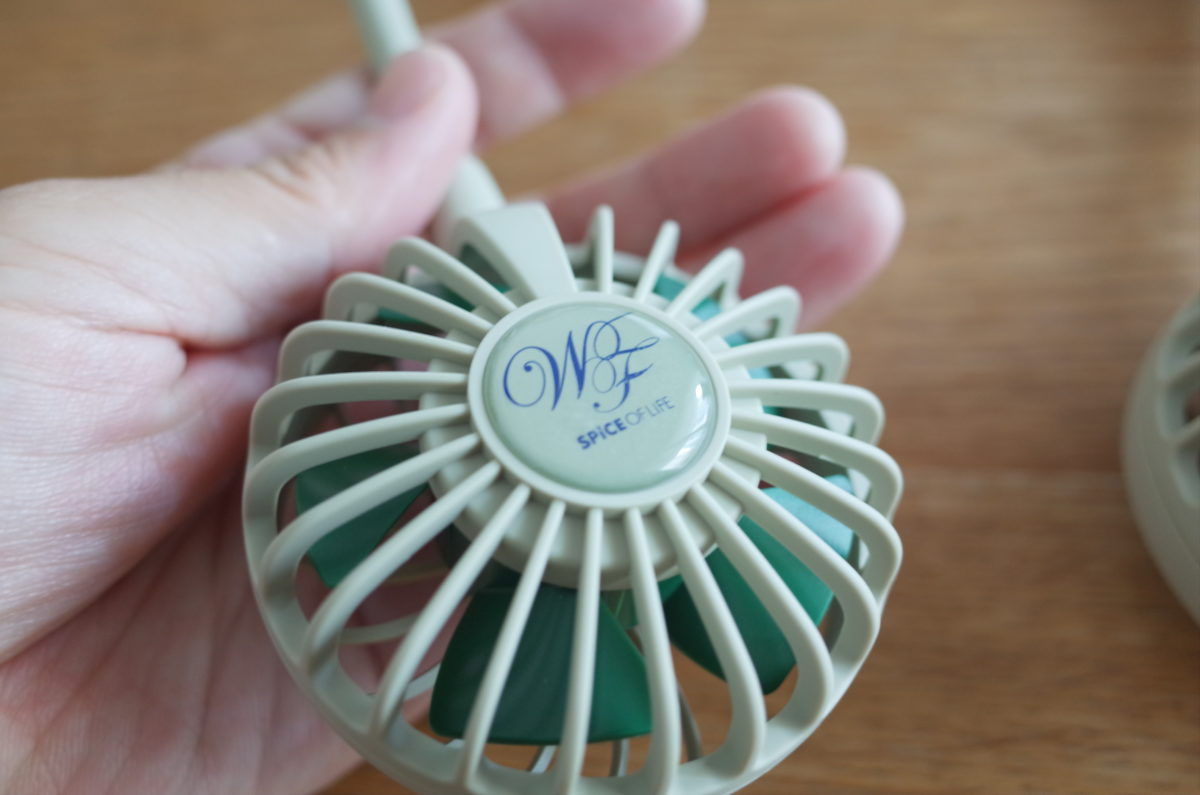 扇風機部分(1)