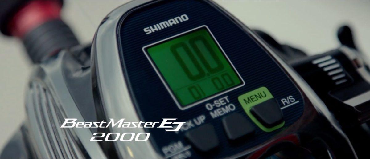出典:シマノ「ビーストマスター2000EJ」
