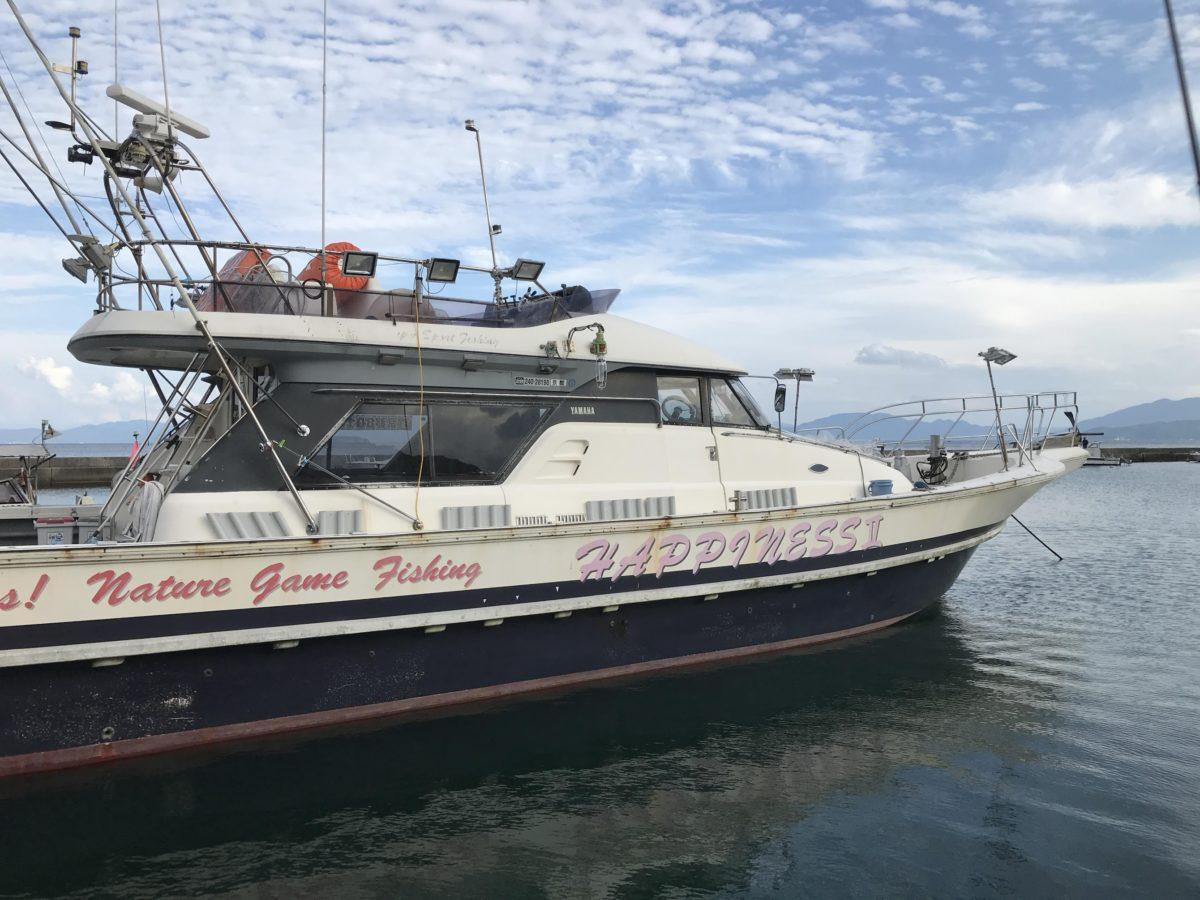 遊漁船「ハピネス2」