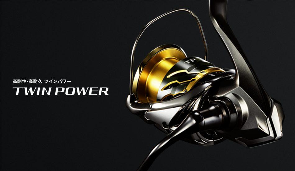 出典:シマノ「20ツインパワー」