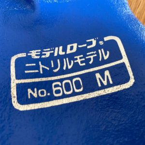 No.600のMサイズ