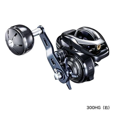 グラップラー 300HG(301HG):シマノ