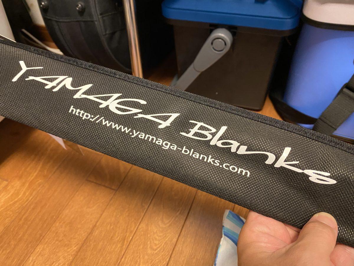 バトルウィップの竿袋