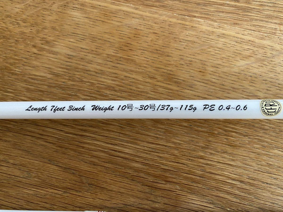 ファイヤーティップ703MHのスペック