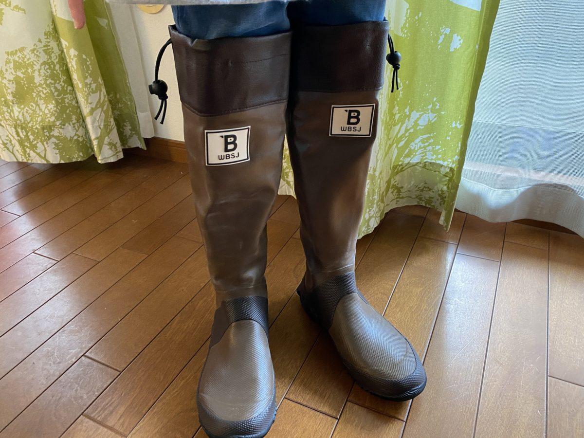 日本野鳥の会:バードウォッチング長靴