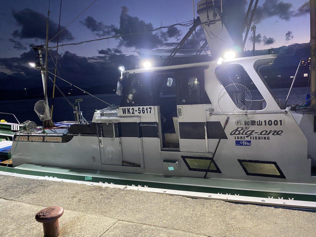 和歌山ジギング船:ビッグワン