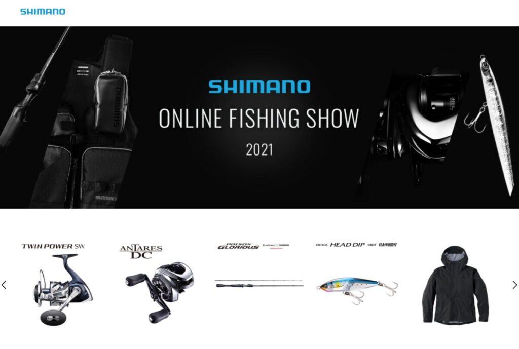 出典:シマノ「2021年フィッシングショー」