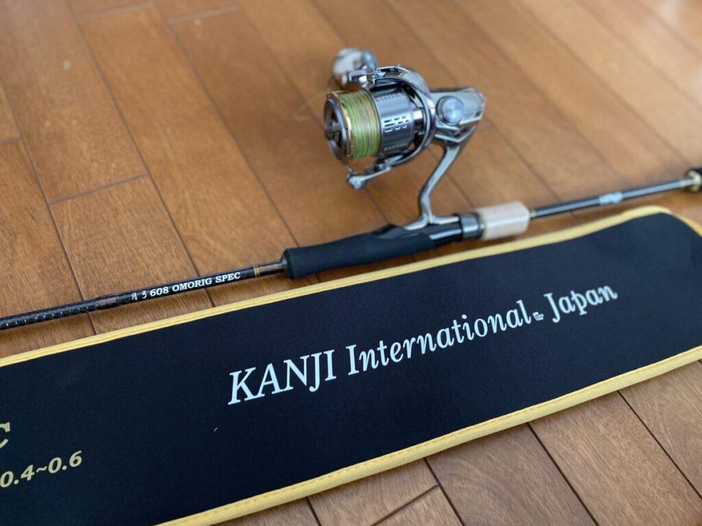 カンジインターナショナルのオモリグロッド「月弓」